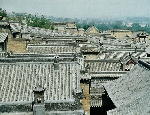 the roofs os the compound Wang in China